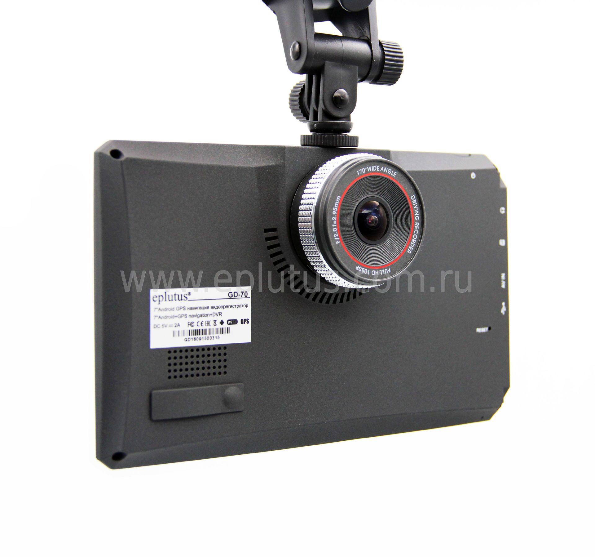 Навигатор видеорегистратор 2в1