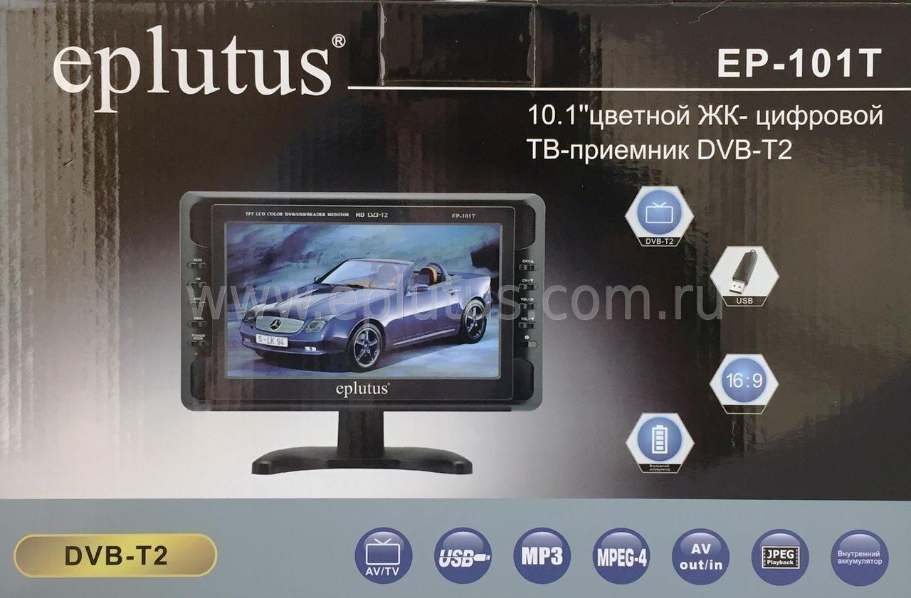 Телевизоры для автомобиля с DVBT2  цены