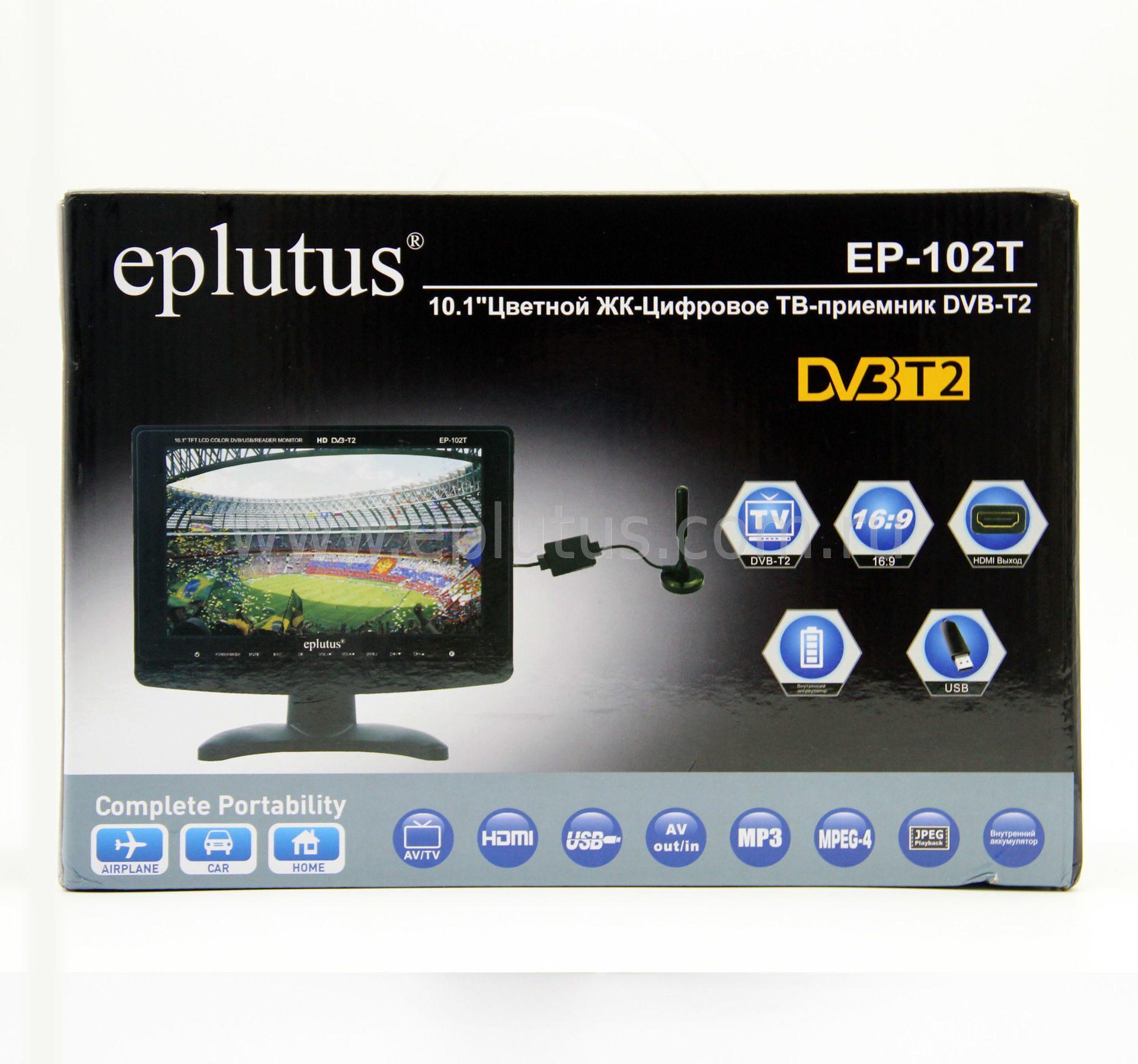 Цифровое ТВ DVBT2 для авто установка цифрового тв