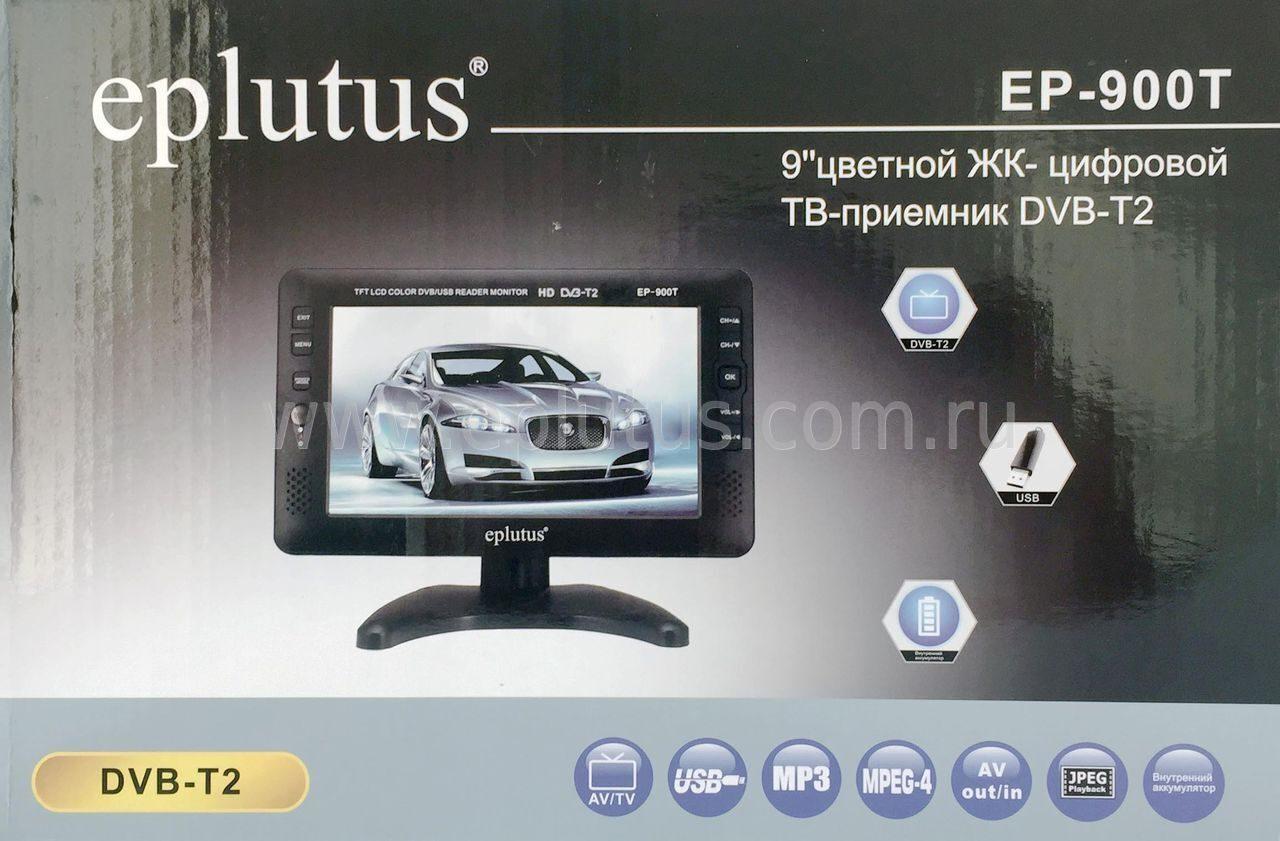 Телевизор автомобильный XPX EA709D с DVBT2 FM  USB