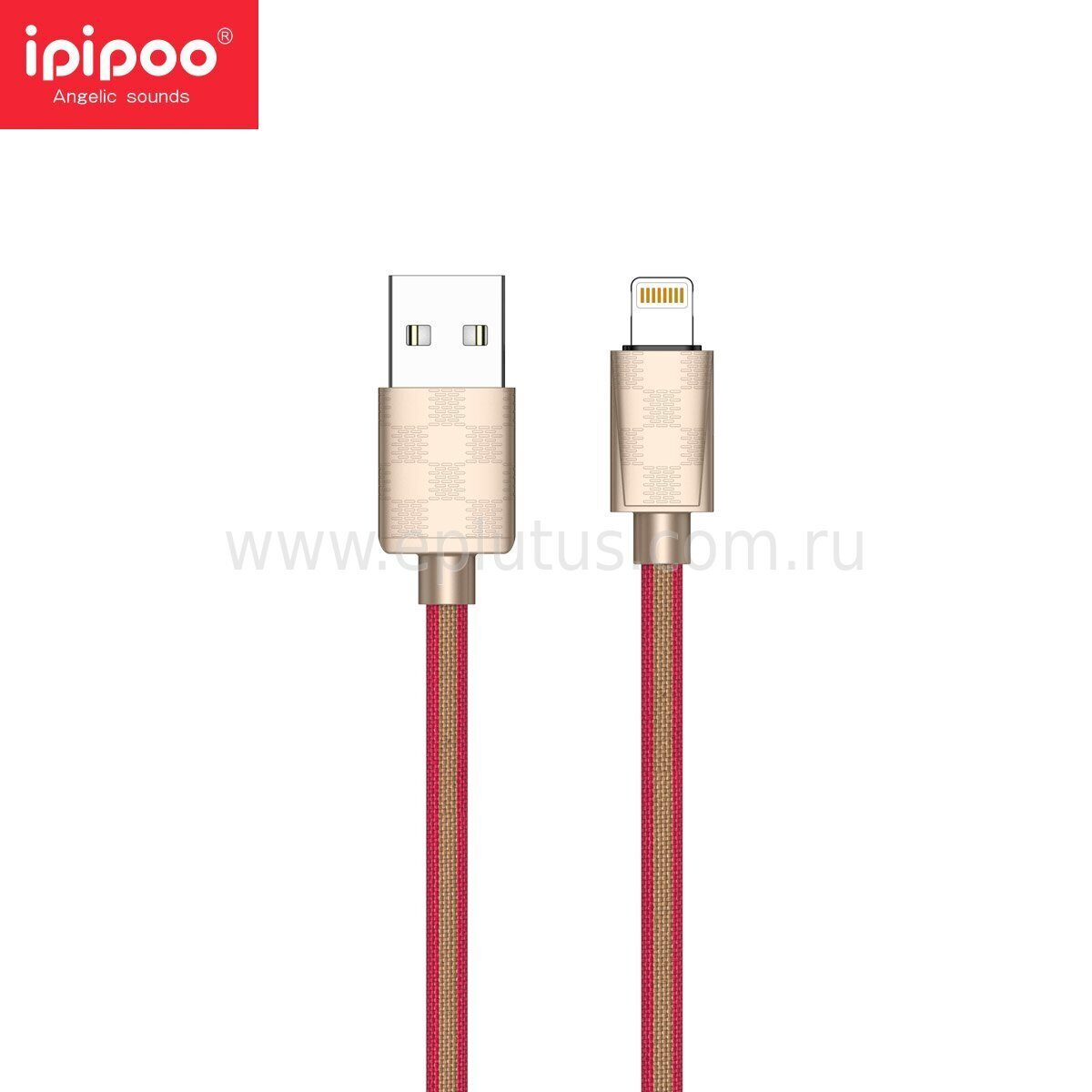 Кабель Apple Lightning Ipipoo KP-41
