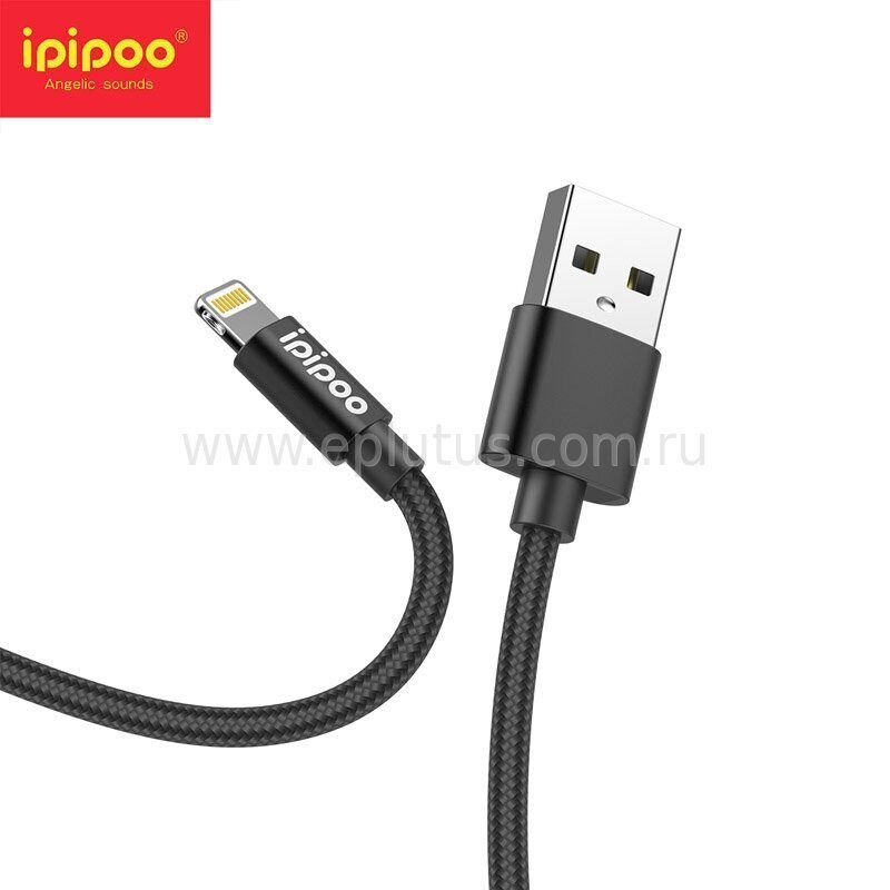 Кабель Apple Lightning Ipipoo KP-5