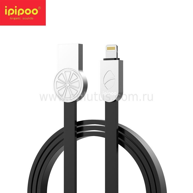 Кабель Apple Lightning Ipipoo KP-8